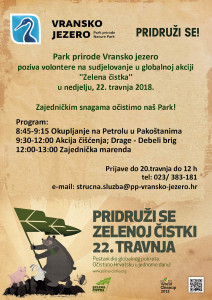 zelena-cistka-u-parku-3-plakat